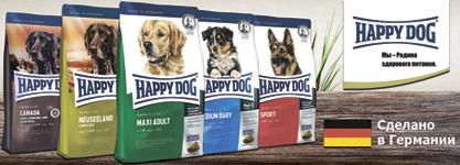 HappyDog - родина здорового питания